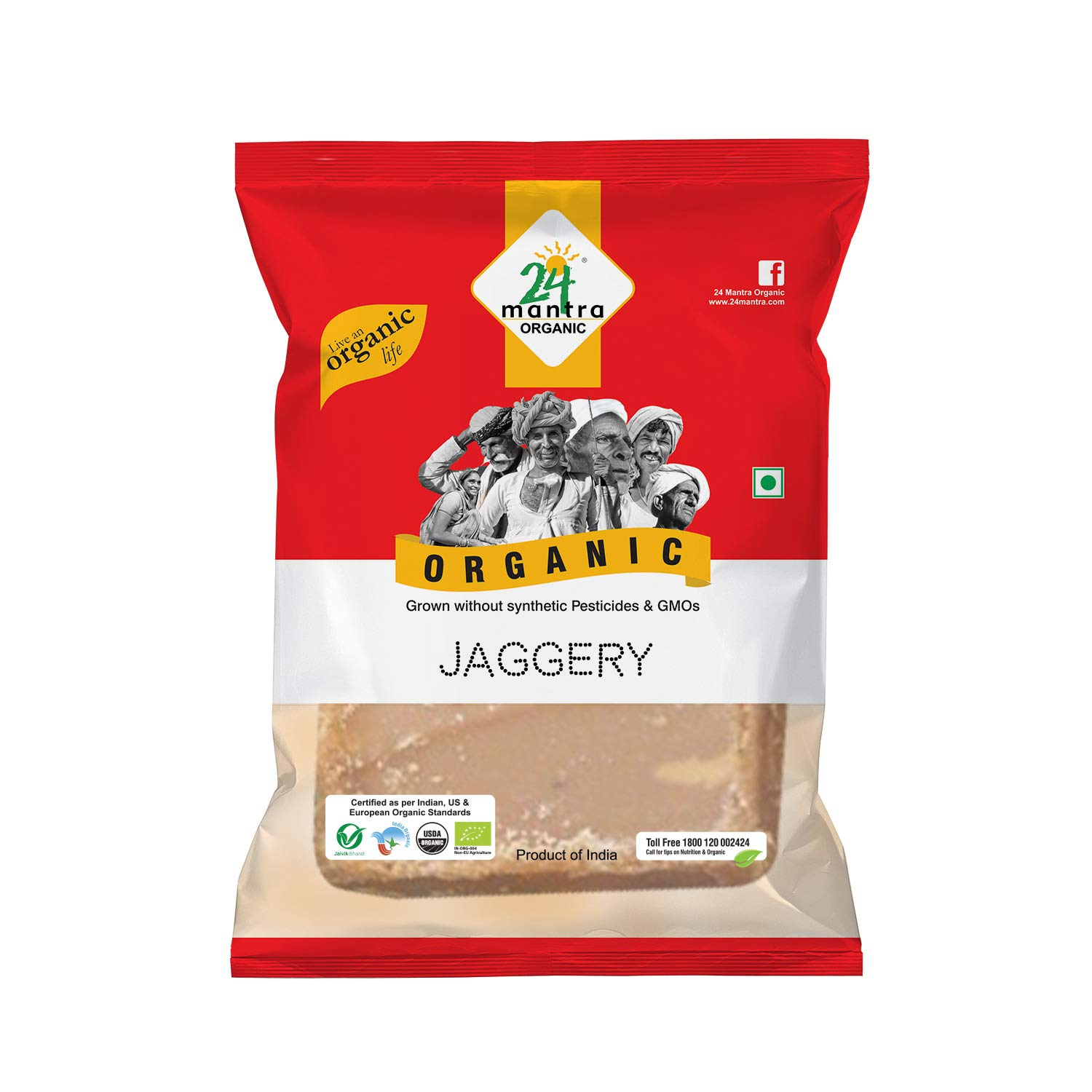Jaggery Powder 500gm